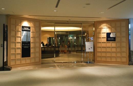 United Club Narita International Airport Tokyo 999places