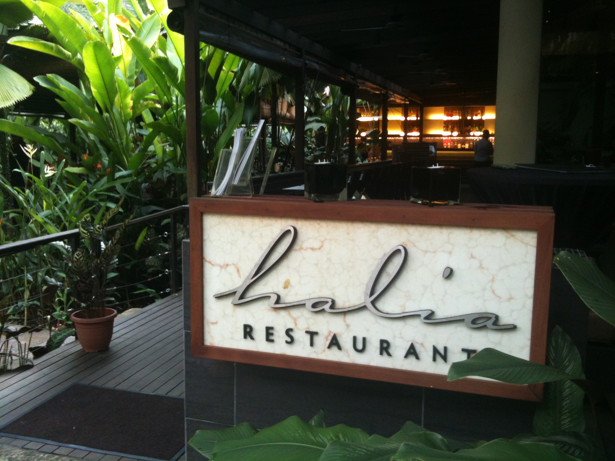 Halia Restaurant 1
