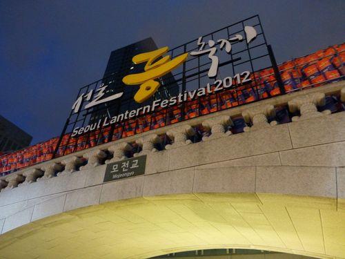 Seoul_Lantern_Festival_12